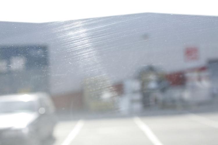 Steinsprut frontrute synsfelt